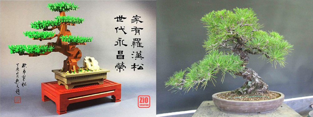 Lego Bonsai Tree - Pine